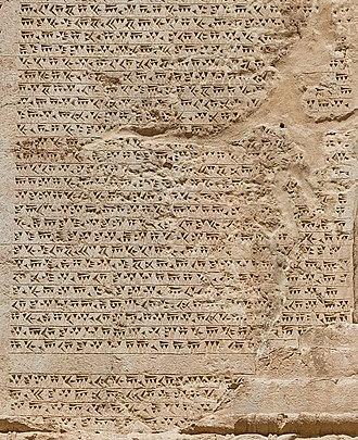 330px-tomb_of_darius_i_dna_inscription_part_ii